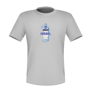 אבסולט ישראל