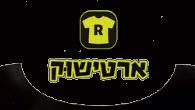 ארטישוק חולצות מודפסות בירושלים