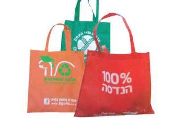 הדפסה על מוצרים בתל אביב